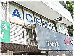 塾ACE進学会...