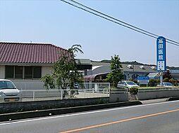 高田医院 (約...