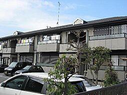 サンガーデン尾上B棟[2階]の外観