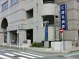 仁厚会病院(物...