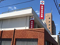 岡崎信用金庫(...