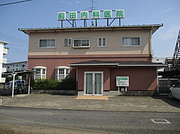 前田内科医院(...