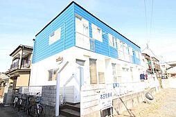 本庄駅 2.5万円