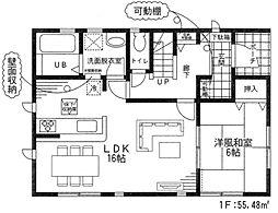 埼玉県春日部市南4丁目6-3