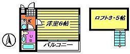ジュネパレス新検見川第9[203号室]の間取り
