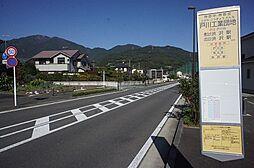 近隣バス停。