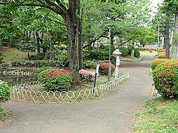 公園 約390...