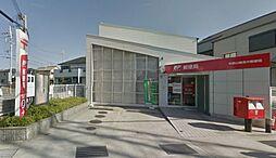 郵便局和歌山楠...