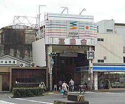 京都三条会商店...