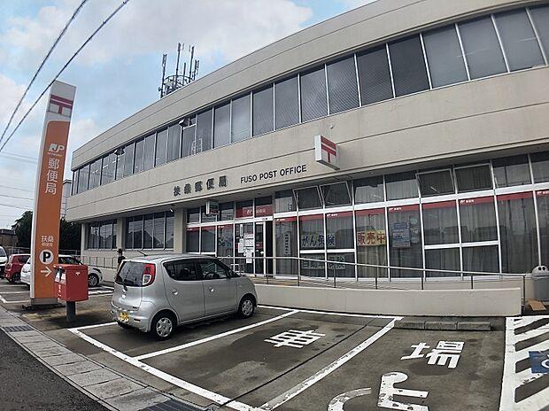 扶桑郵便局 徒歩 約9分(約650m)