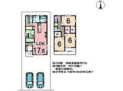 東郷駅 2,598万円