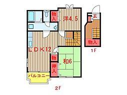 ブルースカイハイツII[2階]の間取り