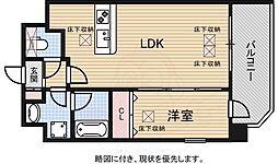 桜川駅 9.7万円