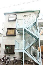 神奈川県横浜市中区元町1丁目の賃貸マンションの外観