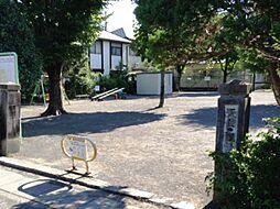 八幡本町公園 ...