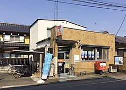高階郵便局(4...