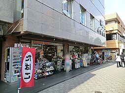 小泉金物店