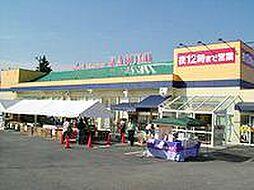 カスミ高津店