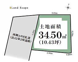 東京都北区堀船1丁目