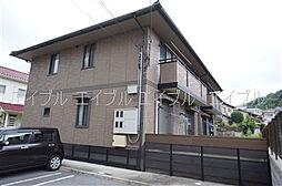 [テラスハウス] 兵庫県姫路市田寺東2丁目 の賃貸【/】の外観