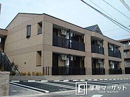 愛知県豊田市広川町9丁目の賃貸アパートの外観