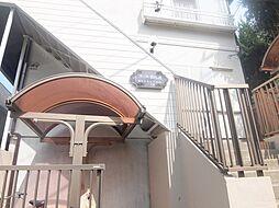 フォーブル百合ヶ丘[1階]の外観
