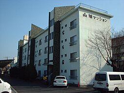 山雄マンション[404号室]の外観