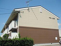 ドミール加茂[1階]の外観