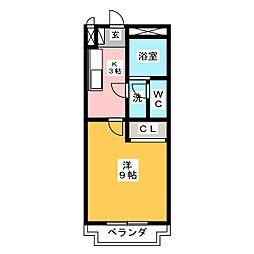 エクセランスII[1階]の間取り