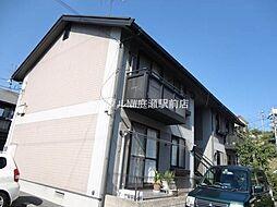 岡山県都窪郡早島町若宮丁目なしの賃貸アパートの外観