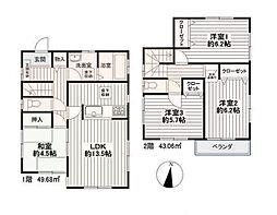 埼玉県越谷市大字袋山64-13