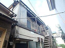 町屋駅 4.5万円