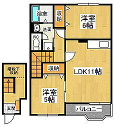 フォワージュ2[2階]の間取り
