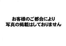 京都府京都市山科区勧修寺東栗栖野町