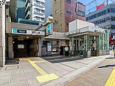 東京メトロ丸ノ内線「南阿佐ヶ谷」駅