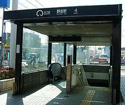 野並駅 709m