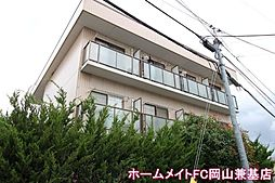 JR赤穂線 西川原駅 徒歩6分の賃貸マンション