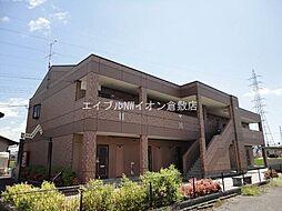 岡山県倉敷市玉島乙島丁目なしの賃貸マンションの外観