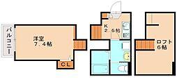 仮)那珂2丁目(2)コーポ[2階]の間取り