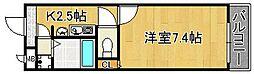 平井ハイツ三番館[3階]の間取り