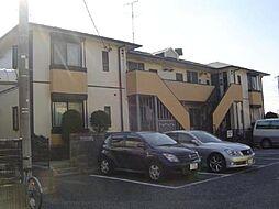 グランドール柏南B棟[2階]の外観