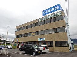 財形地産ビル[2階]の外観