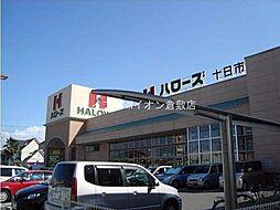 岡山県総社市福井丁目なしの賃貸マンションの外観