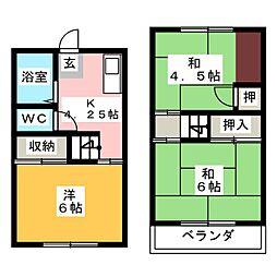 [テラスハウス] 静岡県静岡市葵区瀬名中央3丁目 の賃貸【/】の間取り