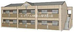 岡山県岡山市北区今保丁目なしの賃貸マンションの外観