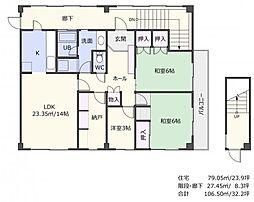小林商工ビル[2階]の間取り