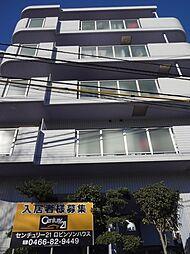 クレール湘南[5階]の外観