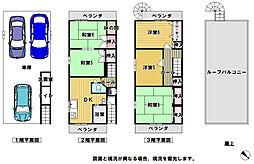 兵庫県西宮市甲子園一番町