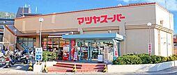 京都府京都市伏見区醍醐和泉町
