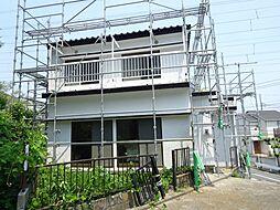 神奈川県横須賀市ハイランド1丁目1-7